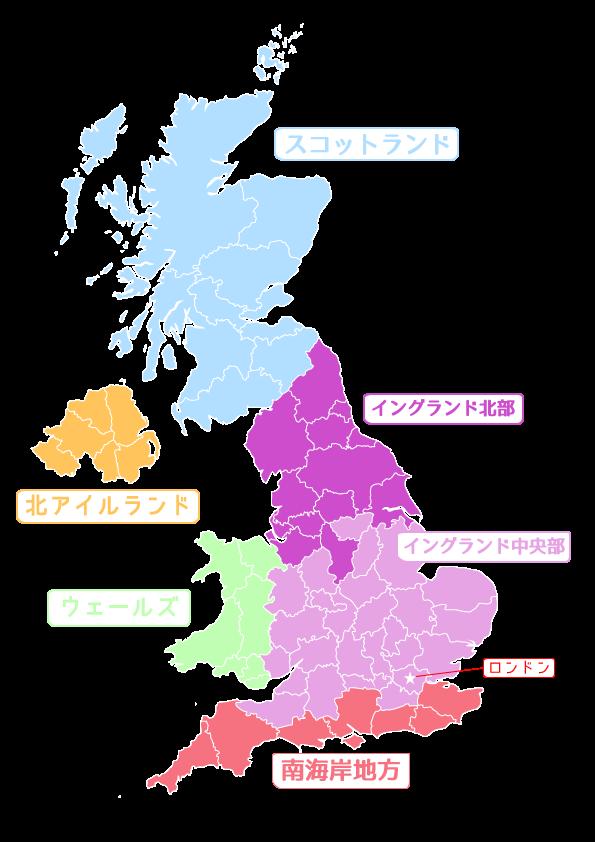 イギリス地方別マップ